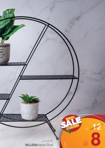 Kuwait Safat Home  offers in D4D Online. Sale. . Until stock Last