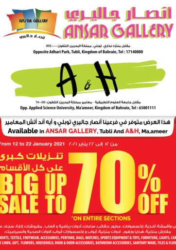 Bahrain Ansar Gallery offers in D4D Online. Special Offer. . Till 22nd January