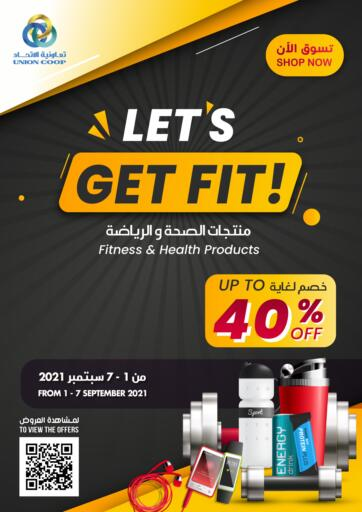 UAE - Sharjah / Ajman Union Coop offers in D4D Online. Let's get fit. Let's get fit! Offer Going On For Food, Non-Food, Fresh Fruits & Vegetables, Groceries, Home Needs, Gadgets Etc. Don't Miss This Chance. Get Your Favorites At Best Price! Hurry Up.  This offer is valid Till 07th September 2021. Get Ready For The Shopping!!! Happy Shopping!. Till 7th September
