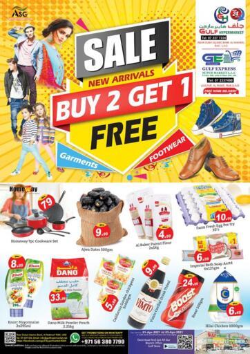 UAE - Ras al Khaimah Gulf Hypermarket offers in D4D Online. Sale Buy 2 Get 1 Free. . Till 3rd April