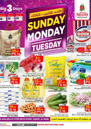 KSA, Saudi Arabia, Saudi - Jubail Nesto offers in D4D Online. Big 3 Days. Big 3 Days!!! Offers Going On For Groceries, Fresh Foods, Electronics, Appliances & Many More. Get your favorite products at the best prices from Nesto. Buy More Save More! Offer Valid Till 30th March 2021. Happy Shopping!!! Start Shopping!!!! . Till 30th March
