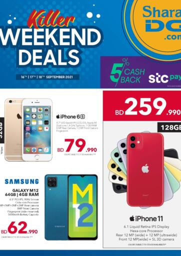 Bahrain Sharaf DG offers in D4D Online. Killer Weekend Deals. Killer Weekend Deals  at Sharaf DG  Offers on Home Appliances,TV,Computers,Mobiles,Printers,tabs and much more are valid Till 18th September Get it Now!! Enjoy Shopping!. Till 18th September