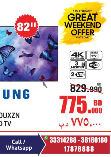 Bahrain Home Electronics offers in D4D Online. Great Weekend Offer. . Till 06th February