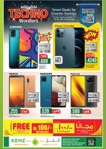 Qatar - Doha Kenz Mini Mart offers in D4D Online. Techno Wonders. . Till 15th October