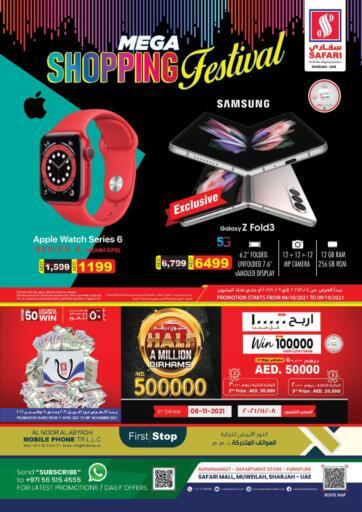 UAE - Sharjah / Ajman Safari Hypermarket  offers in D4D Online. Mega Shopping Festival. . Till 09th October