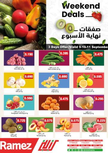 Bahrain Ramez offers in D4D Online. Weekend Deals. Weekend Deals at Ramez !  Offers on Fish are valid Till  11th September Get it Now!! Enjoy Shopping!. Till 11th September