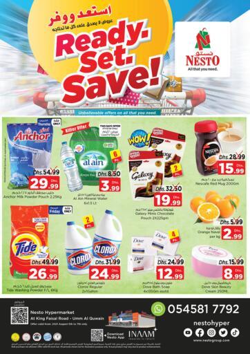 UAE - Dubai Nesto Hypermarket offers in D4D Online. Umm Al Quwain. . Till 7th August