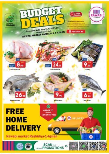 UAE - Sharjah / Ajman Rawabi Market Ajman offers in D4D Online. Budget Deals @ Rashidiya. Get The Budget Deals Now From Rawabi Market. Offer Valid Till 17th August 2021.  Enjoy Shopping!!!. Till 17th August