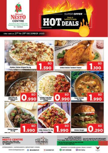Bahrain NESTO  offers in D4D Online. Hot Deals. . Till 29th December