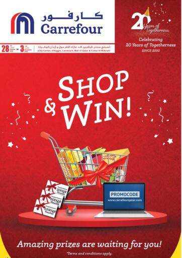 Qatar - Al Shamal Carrefour offers in D4D Online. Shop & Win. Shop & Win Offers Are Available At Carrefour. Offers Are Valid Till 03rd November    . Hurry Up! Enjoy Shopping!!!!. Till 03rd November