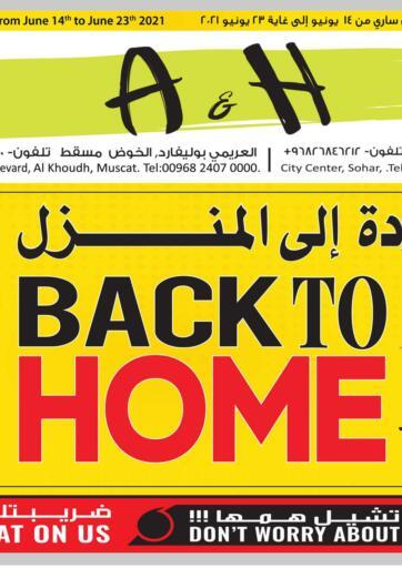 Oman - Sohar A & H offers in D4D Online. Back To Home. . Till 23rd June