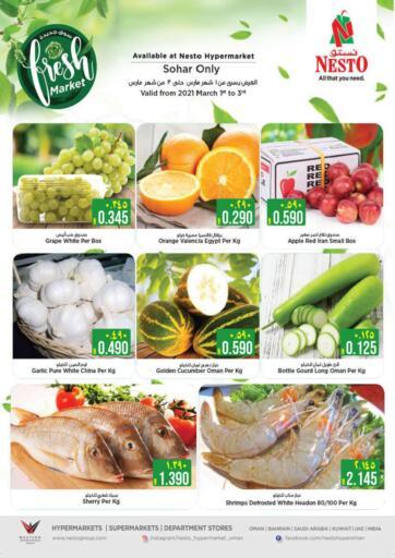 Oman - Sohar Nesto Hyper Market   offers in D4D Online. Fresh Market. . Till 3rd March