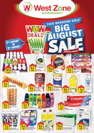 UAE - Sharjah / Ajman West Zone Supermarket offers in D4D Online. Big August Sale. . Till 09th August