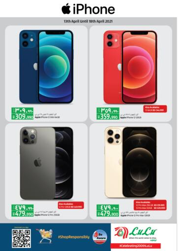 Bahrain LuLu Hypermarket offers in D4D Online. Special Offer. Special Offer @ LULU!! Shop from LuLu Hypermarket and get Amazing prices on iPhones. Offer Valid Till 18th April. Happy Shopping!. Till 18th April