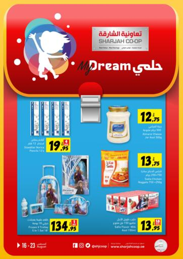 UAE - Sharjah / Ajman Sharjah Co-Op Society offers in D4D Online. Back To School. Back To School At Sharjah Co-op Society, Get Exciting Offers Availed On Varieties Of Products Till 23rd August 2021.  Enjoy Shopping!!!. Till 23rd August