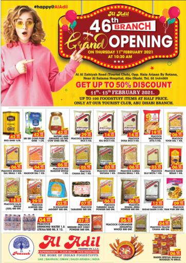 UAE - Abu Dhabi Al Adil Trading offers in D4D Online. Grand Opening. . Till 15th February