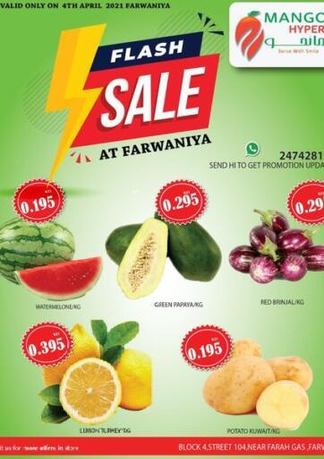 Kuwait Mango Hypermarket  offers in D4D Online. Flash Sale @ Farwaniya. . Only On 04th April