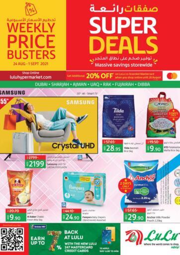 UAE - Sharjah / Ajman Lulu Hypermarket offers in D4D Online. Super Deals. . Till 1st September
