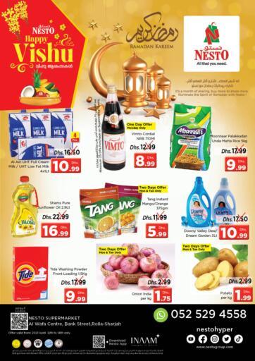 UAE - Sharjah / Ajman Nesto Hypermarket offers in D4D Online. Rolla, Sharjah. . Till 14th April
