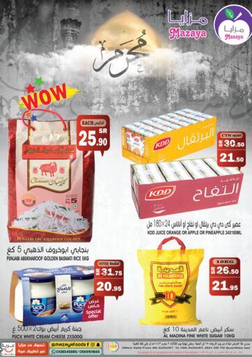 KSA, Saudi Arabia, Saudi - Dammam Mazaya offers in D4D Online. Muharram Offers. . Till 10th August