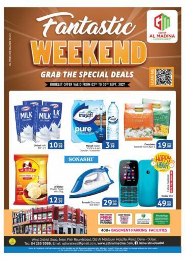 UAE - Dubai Azhar Al Madina Hypermarket offers in D4D Online. Deira ,Dubai. . Till 5th September
