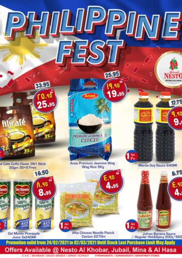KSA, Saudi Arabia, Saudi - Al Hasa Nesto offers in D4D Online. Philippine Fest. Now you can get your products from your favorite brands during  'Philippine Fest' at Nesto Stores. This offer is only valid Until Stock Last.. Until Stock Last