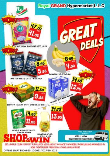 UAE - Abu Dhabi Royal Grand Hypermarket LLC offers in D4D Online. 𝐆𝐑𝐄𝐀𝐓 𝐃𝐄𝐀𝐋𝐒😲𝗠𝗜𝗗𝗪𝗘𝗘𝗞 𝗢𝗙𝗙𝗘𝗥💥🛒🛍️. . Till 27th October