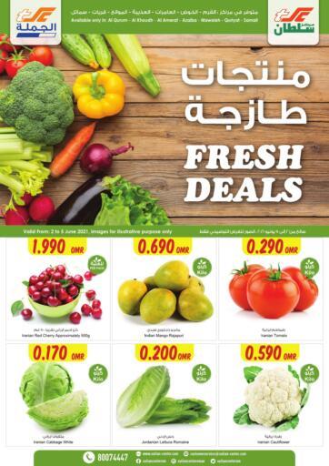 Oman - Sohar Sultan Center  offers in D4D Online. Fresh Deals. . Till 5th June