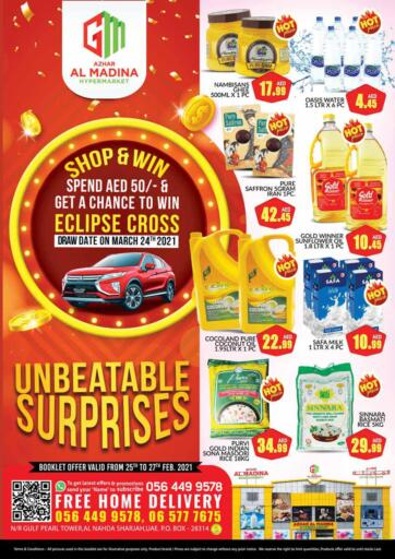 UAE - Sharjah / Ajman Azhar Al Madina Hypermarket offers in D4D Online. Unbeatable Surprises.