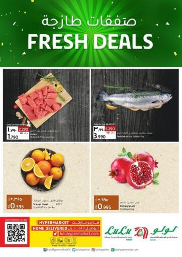 Kuwait Lulu Hypermarket  offers in D4D Online. Fresh Deals. . Till 10th August