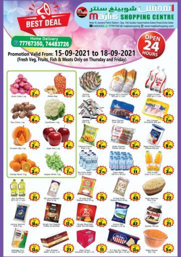 Qatar - Doha Majlis Shopping Center offers in D4D Online. Best Deal. . Till 18th September