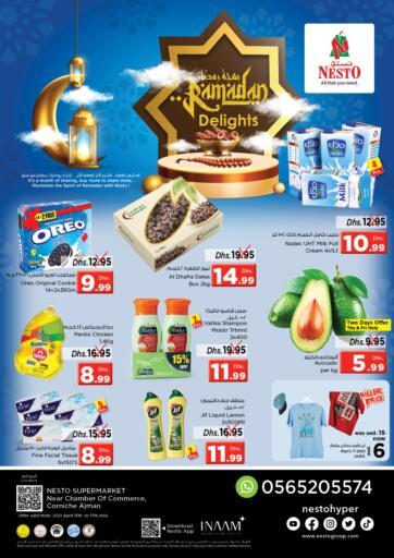 UAE - Sharjah / Ajman Nesto Hypermarket offers in D4D Online. Corniche, Ajman. . Till 17th April