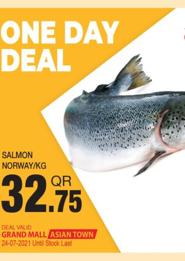 Qatar - Al-Shahaniya Grand Hypermarket offers in D4D Online. One Day Deal. . Only On 24th July