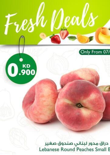 Kuwait City Centre  offers in D4D Online. Fresh Deals. . Till 10th July