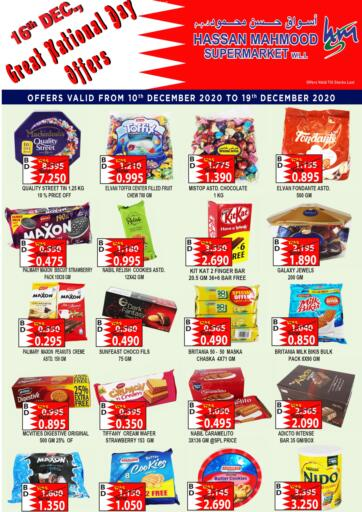 Bahrain Hassan Mahmood Group offers in D4D Online. Great National Day Offers. Purchase This Week from Hassan Mahmood Group With Their Great National Day Offers. Offers on  Groceries, Frozen Foods And Many More Until  19th December 2020. Enjoy Shopping! . Till 19th December