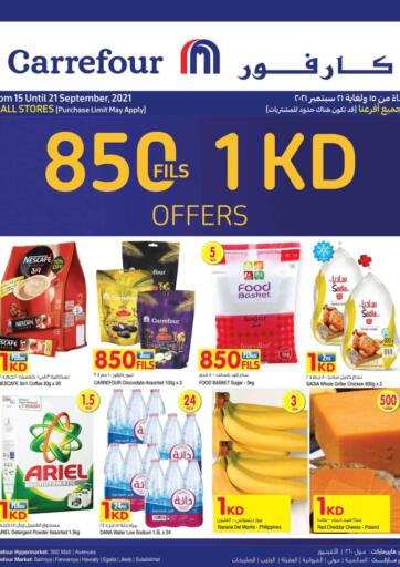 Kuwait Carrefour offers in D4D Online. 850 Fills to 1 KD Offers. 850 Fills to 1 KD Offers at Carrefour. Exciting Offers Waiting For You Visit Their Nearest Store And Get Everything At Exciting Prices.  Validity Till 21st September 2021.  Enjoy Shopping!!!. Till 21st September
