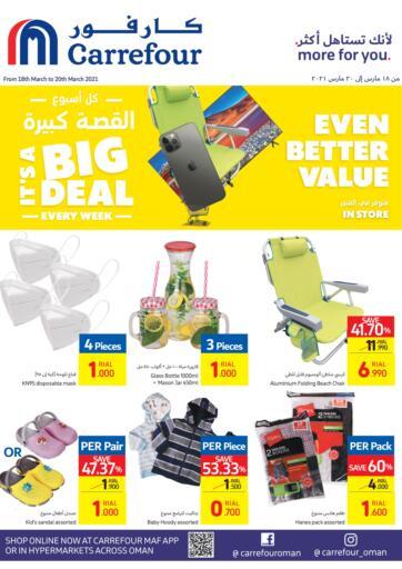 Oman - Salalah Carrefour offers in D4D Online. Its A Big Deal. . Till 20th March