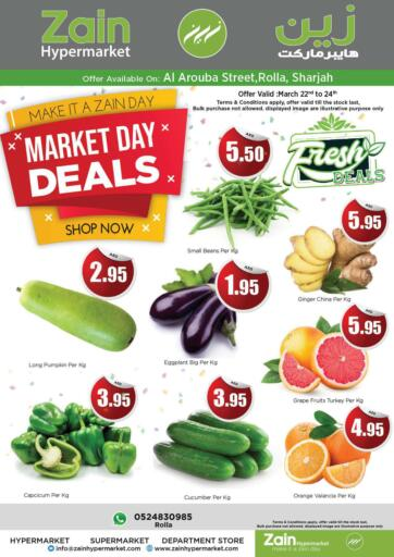 UAE - Sharjah / Ajman Zain Hypermarket offers in D4D Online. Market Day Deals. . Till 24th March