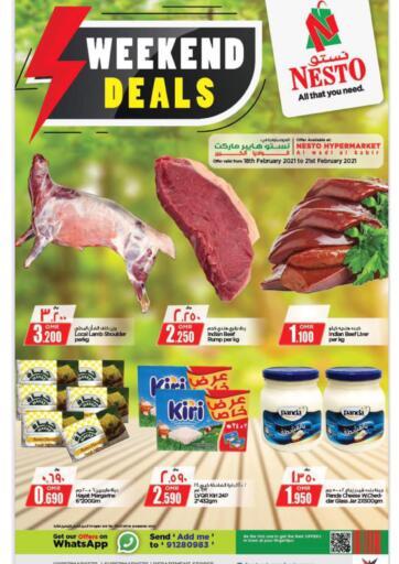 Oman - Muscat Nesto Hyper Market   offers in D4D Online. Weekend Deals @ Wadi Kabir. . Till 21st February