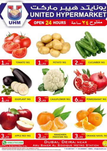 UAE - Dubai United Hypermarket offers in D4D Online. Special Offer. . Till 6th March