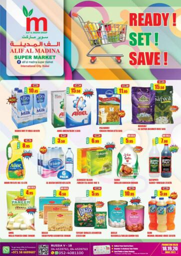 UAE - Dubai Alif Al Madina Supermarket offers in D4D Online. Ready Set Save!. . Till 20th March