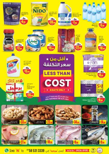 UAE - Sharjah / Ajman Ansar Gallery offers in D4D Online. LESS THAN COST OFFERS. . Till 21st March