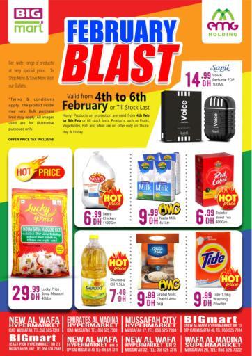 UAE - Abu Dhabi BIGmart offers in D4D Online. February Blast @Musaffah. . Till 6th February