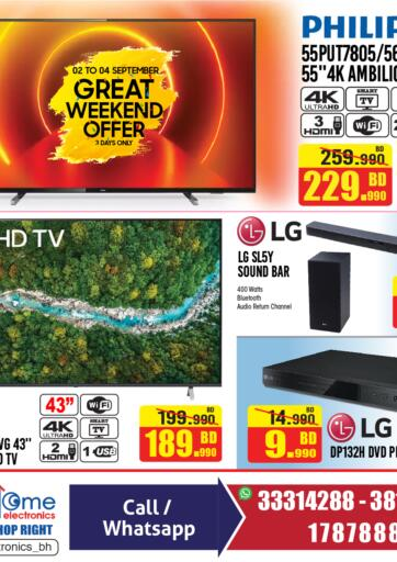 Bahrain Home Electronics offers in D4D Online. Great Weekend Offers. Great Weekend Offers at Home Electronics !  Offers on Home Appliances, Electronics,Mobile,Tv,Gift&toys and much more are valid Till 4th September Get it Now!! Enjoy Shopping!. Till 4th September