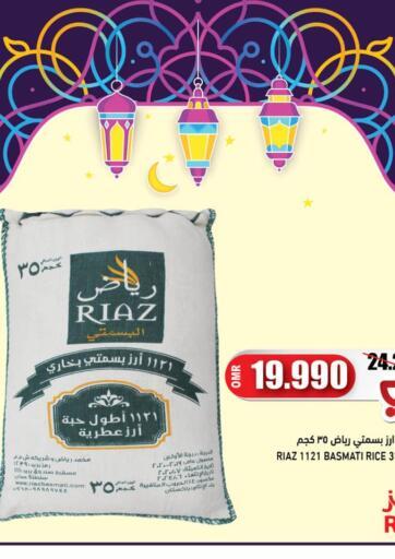 Oman - Sohar Ramez  offers in D4D Online. Sale Of The Month. . Till 03rd April