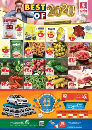 UAE - Dubai Safari Hypermarket  offers in D4D Online. Best Of 2020. . Till 29th December