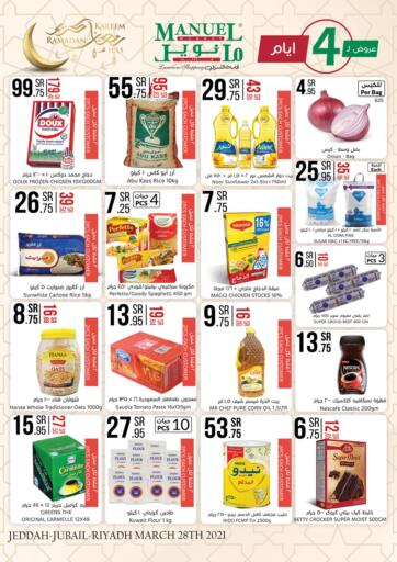 KSA, Saudi Arabia, Saudi - Riyadh Manuel Market offers in D4D Online. 4 days Magazine. Now you can get your products from your favorite brands during the '4 days Magazine' at Manuel Market Store. This offer is only valid Till 31st March 2021.. Till 31st March