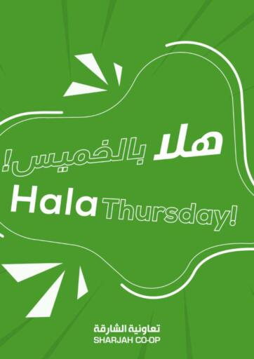 UAE - Fujairah Sharjah Co-Op Society offers in D4D Online. Hala Thursday. . Till 28th March