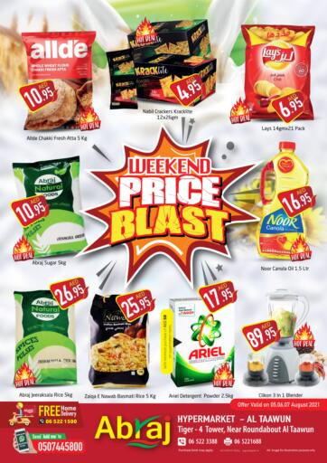 UAE - Sharjah / Ajman Abraj Hypermarket offers in D4D Online. Weekend Price Blast. . Till 7th August