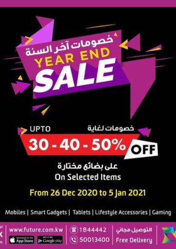 Kuwait Future Store offers in D4D Online. Year End Sale Up To 50% Off. . Till 5th January